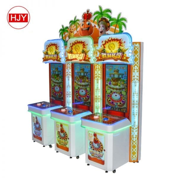 Victory turntable Arcade game
