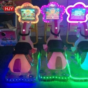 Children's indoor coin game machine