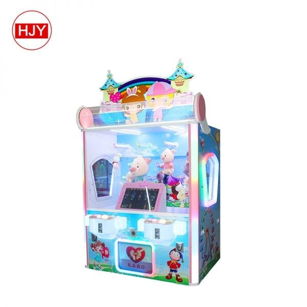 Sagittarius plush doll gift machine