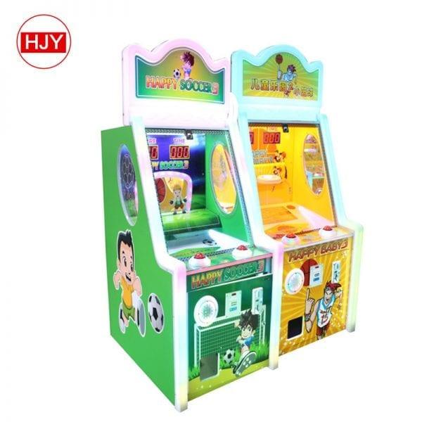 arcade game console street football