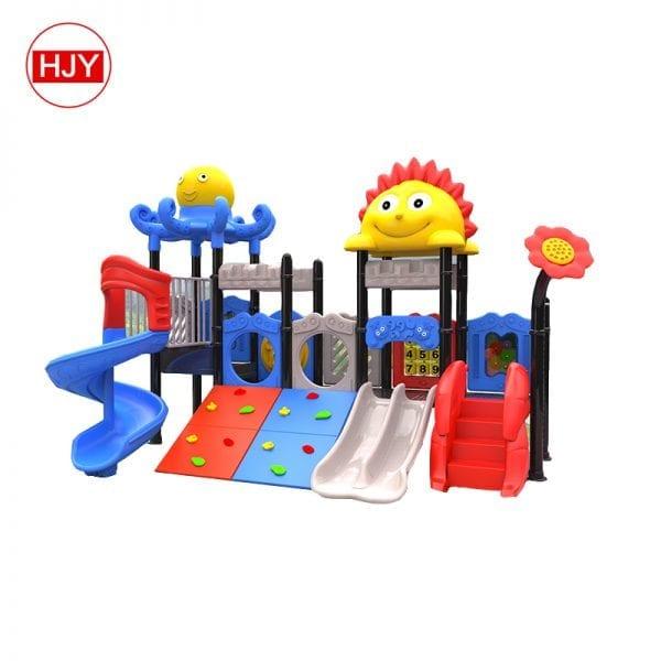 outdoor playground for kidgarten