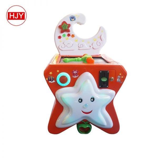 star model arcade game