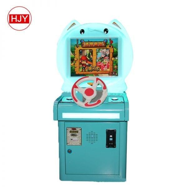 Park Equipment Vending Machine