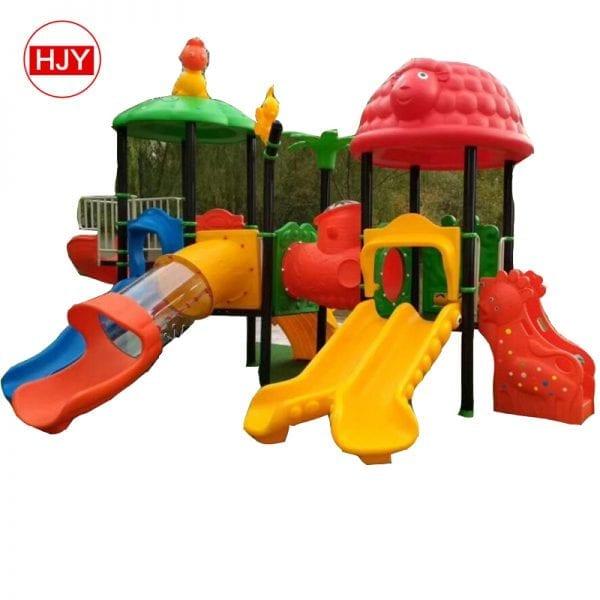 Plastic Kindergarten Playground