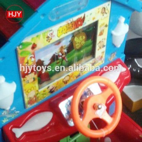 Kiddie ride game machine