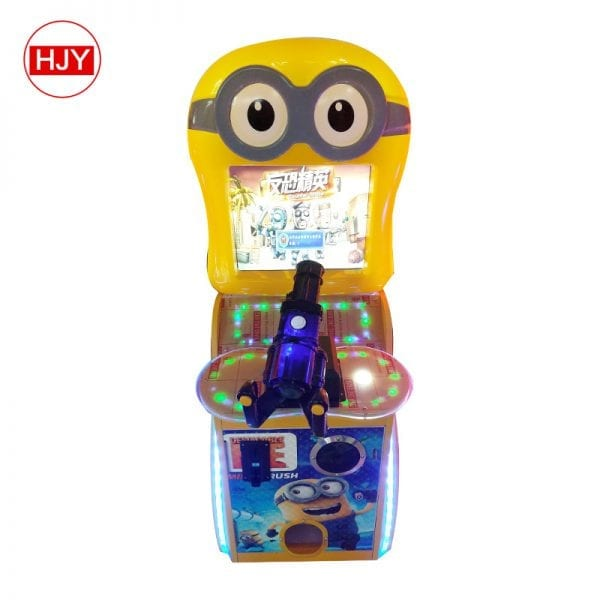 operated shooting arcade game machine